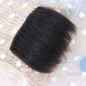 售完即止-假髮男生迷你墊髮假髮髮片蓬髮真髮假髮片蓬鬆頭頂隱形補髮片8-31(庫存清出S)