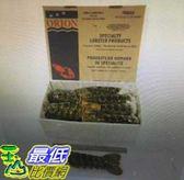 [COSCO代購] 冷凍生龍蝦尾14-16OZ 2.27公斤 _W144208