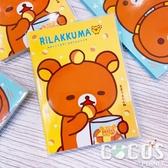 正版 Rilakkuma 拉拉熊 牛奶妹 2021年曆記事本 年曆本 行事曆 日誌本 黃色款 COCOS A2021