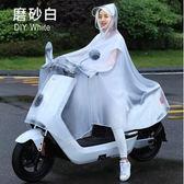 電動摩托車雨衣電車自行車單人雨披騎行男女成人韓國時尚透明雨批【店慶全館89折下殺】