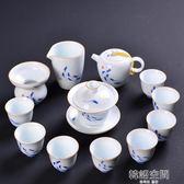手繪陶瓷茶具套裝家用茶壺蓋碗整套青花簡約日式功夫茶杯茶道套裝 韓語空間