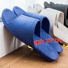 拖鞋 氣墊拖鞋 氣壓式拖鞋 室內拖鞋 防...