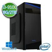 華碩B365平台【EI391-AB365M08】i3四核 2TB效能電腦
