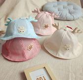 兒童帽子 嬰兒帽子春秋男女韓版遮陽漁夫帽薄款男童可愛鹿角太陽寶寶盆帽夏 米蘭街頭