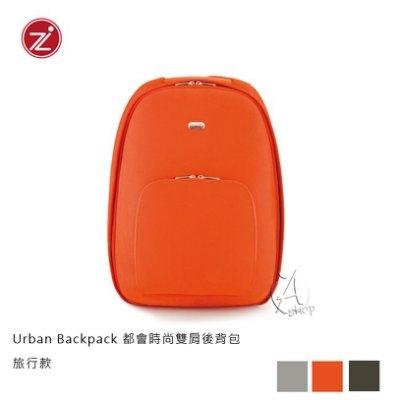 【A Shop】 Cozistyle Urban Backpack 都會時尚雙肩後背包/13吋筆電包 旅行款 共3色