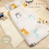睡袋/多功能冬夏三用鋪棉式.兒童睡袋(附涼被).100%精梳棉-小枕心+防水收納提袋.貓咪寶貝
