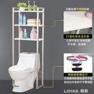 衛生間置物架不銹鋼馬桶架落地洗衣機架子浴室廁所洗手間收納層架 NMS 樂活生活館