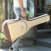 聖誕節交換禮物-吉他包41寸加厚雙肩背包防水通用403938學生用民謠琴包套袋個性