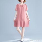 大尺碼 百褶連衣裙 大碼寬鬆連衣裙 娃娃領女裝 連衣裙女 L-XL 豆沙粉/藏青色 2色 莫妮卡小屋