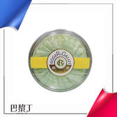 ROGER & GALLET 綠茶香氛香水皂(旅行盒) 100g【巴黎丁】