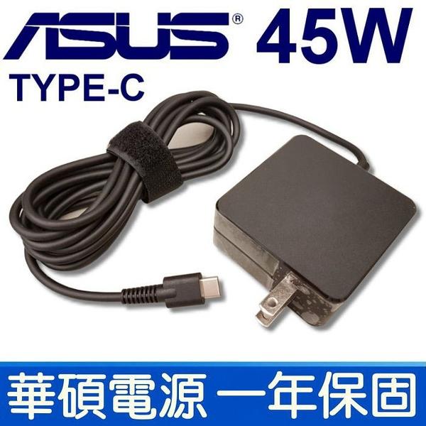 ASUS 華碩 45W TYPE-C USB-C 高品質 變壓器 ADP-45EW A ASUS UX370 UX370UA Q325 Q325UA T303UA DELL Latitude 12 7275 9250