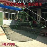 新型開放式折疊擡網捕魚籠蝦籠工具mj1155【VIKI菈菈】