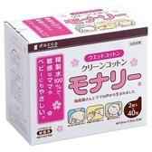 Osaki 日本大崎 dacco 清淨棉100包 320元