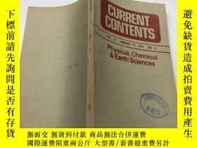 二手書博民逛書店CURRENT罕見CONTENTS 1987 3Y383796 CURRENT CONTENTS 1987 3