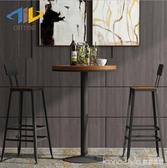 吧台椅實木歐式鐵藝酒吧椅吧凳現代簡約椅子 高腳凳 吧台椅  YDL