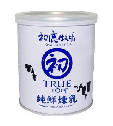 純鮮煉乳【初鹿牧場】台東名產
