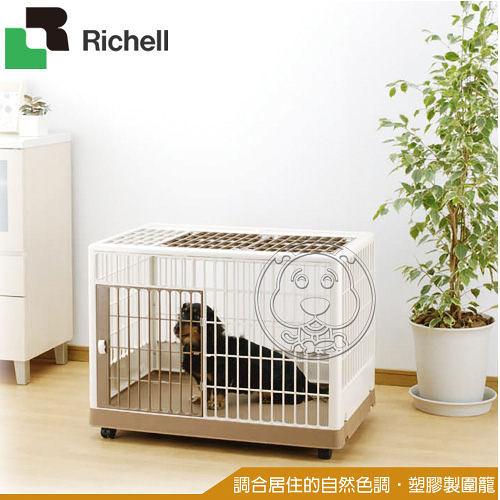 【 培菓平價寵物網 】日本Richell《塑膠製圍籠 PK-650》小型犬用 64.5×50×56cm