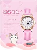 女童手錶 兒童手錶指針式夜光防水防摔卡通兒童小學生女孩可愛女童電子錶女