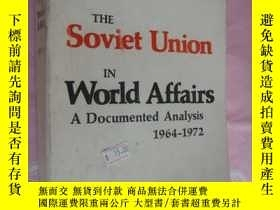 二手書博民逛書店The罕見soviet Union in wold affair