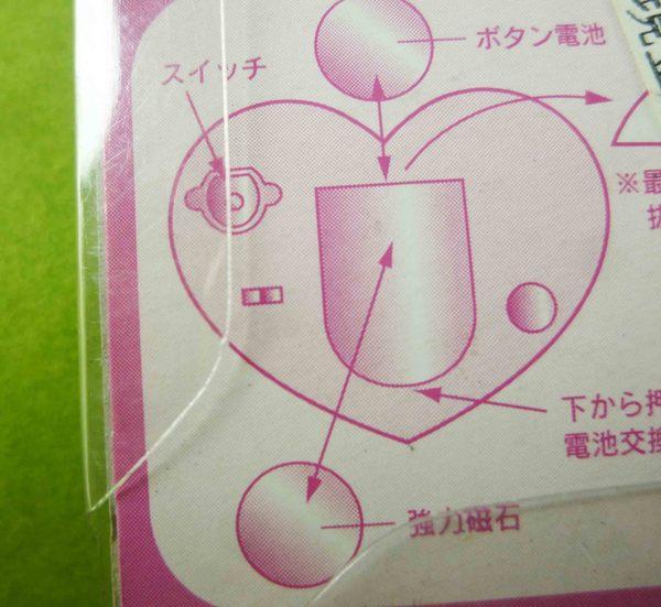 【震撼精品百貨】Hello Kitty 凱蒂貓~造型發亮磁鐵~粉【共1款】