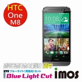 TWMSP★按讚送好禮★iMOS 宏達電 HTC One M8 (雙片組) 濾藍光Eye Ease 抗藍光 疏油疏水 螢幕保護貼 (黃片)