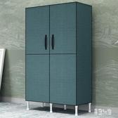 簡易衣櫃鋼管加粗加固布衣櫃布藝簡約現代經濟型組裝衣櫥收納柜子 aj4534『易購3c館』