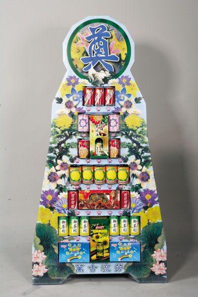 (YA-04)追思弔慰花禮喪禮告別式悼念敬輓用7層罐頭塔/罐頭座3000元/對(飲料+食品)全台可配送免運費