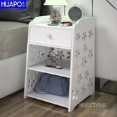 簡易床頭櫃簡約現代小櫃子儲物櫃床頭櫃迷你臥室床邊櫃床頭收納櫃igo「時尚彩虹屋」