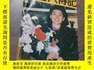 二手書博民逛書店罕見名人傳記1991年3期Y403679