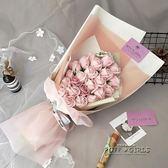 生日禮物特別禮物送女友花束玫瑰花束香皂花禮盒畢業禮物女  泡芙女孩輕時尚 igo