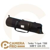 ◎相機專家◎ Tenba Tripak T388 38英寸 尼龍袋 燈架袋 手提 97公分 634-515 公司貨