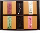 【養生禮盒經典版】牛蒡茶/牛蒡黑豆茶/洛神花茶/土芭樂茶- 最佳伴手禮 養生之茶 附精美提袋