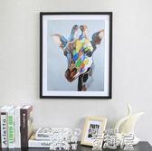 創意相框 實木相框定做16 20 24寸A3 A4創意海報框裝裱畫框掛墻大尺寸定制 童趣屋
