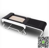 按摩床 奧捷電動保健床3D脊柱掃描多功能溫熱床玉石溫玉按摩床MKS交換禮物