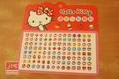 Hello Kitty 凱蒂貓 造型56對耳貼 952736
