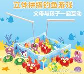 禮物 木制兒童立體磁性釣魚玩具 寶寶3D益智小貓釣魚1-3歲   蜜拉貝爾