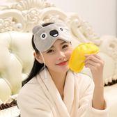 酷凱通電加熱usb充電冷熱敷眼罩蒸汽睡眠男女遮光透氣卡通護眼罩 城市玩家