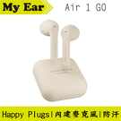 Happy Plugs Air 1 Go...