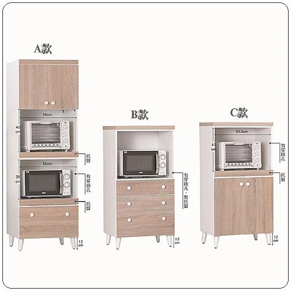 【水晶晶家具/傢俱首選】JX1478-1小北歐2x6呎托盤式高收納櫃(A款)