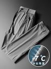 冰絲長褲 夏季超薄款 男休閒褲透氣寬鬆 網眼鏤空調針織速幹運動褲 店慶降價