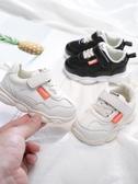 全館83折小熊兒童寶寶鞋子女春秋運動鞋2小白鞋男童軟底嬰幼兒學步鞋1-3歲