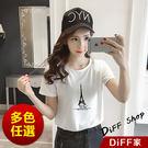 【DIFF】新款韓版鐵塔印花圓領寬鬆短袖T恤 上衣 短袖女裝【T146】