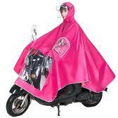 加大加厚電動自行車摩托車騎行雨衣男女士成人防水單人電瓶車雨披 歐韓時代