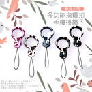 【顏色隨機】手機掛繩 迷彩 指環扣 掛繩 手機短掛繩 可愛 多功能 鑰匙圈 飾品