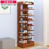 鞋櫃 多層鞋架簡易家用經濟型省空間家里人仿實木色鞋柜門口小鞋架宿舍 df5873 【Sweet家居】