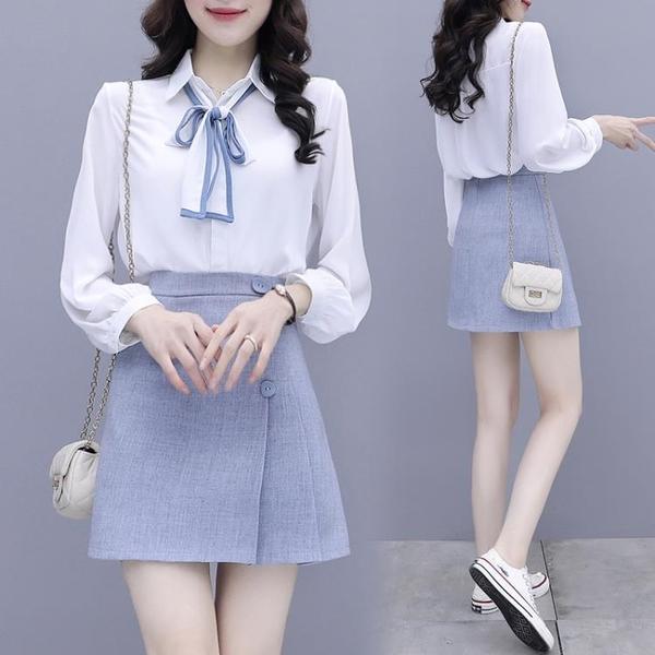 雪紡洋裝 雪紡襯衫連衣裙春裝2021年新款女小個子顯高襯衣半身裙兩件套裝裙