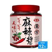 愛之味漢方麻辣醬165G/罐*12【愛買】