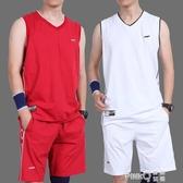 籃球服套裝男定制印字球衣比賽隊服夏季速干寬鬆透氣學生運動背心 (pinkQ 時尚女裝)