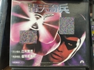 挖寶二手片-V05-103-正版VCD-電影【轟天奇兵】-比利贊恩 崔特威廉斯(直購價)