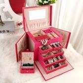 【狐狸跑跑】五層皮革大容量首飾盒 化妝收納盒 珠寶首飾 多層飾品收納盒 sp01119
